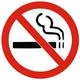No Smoking Small